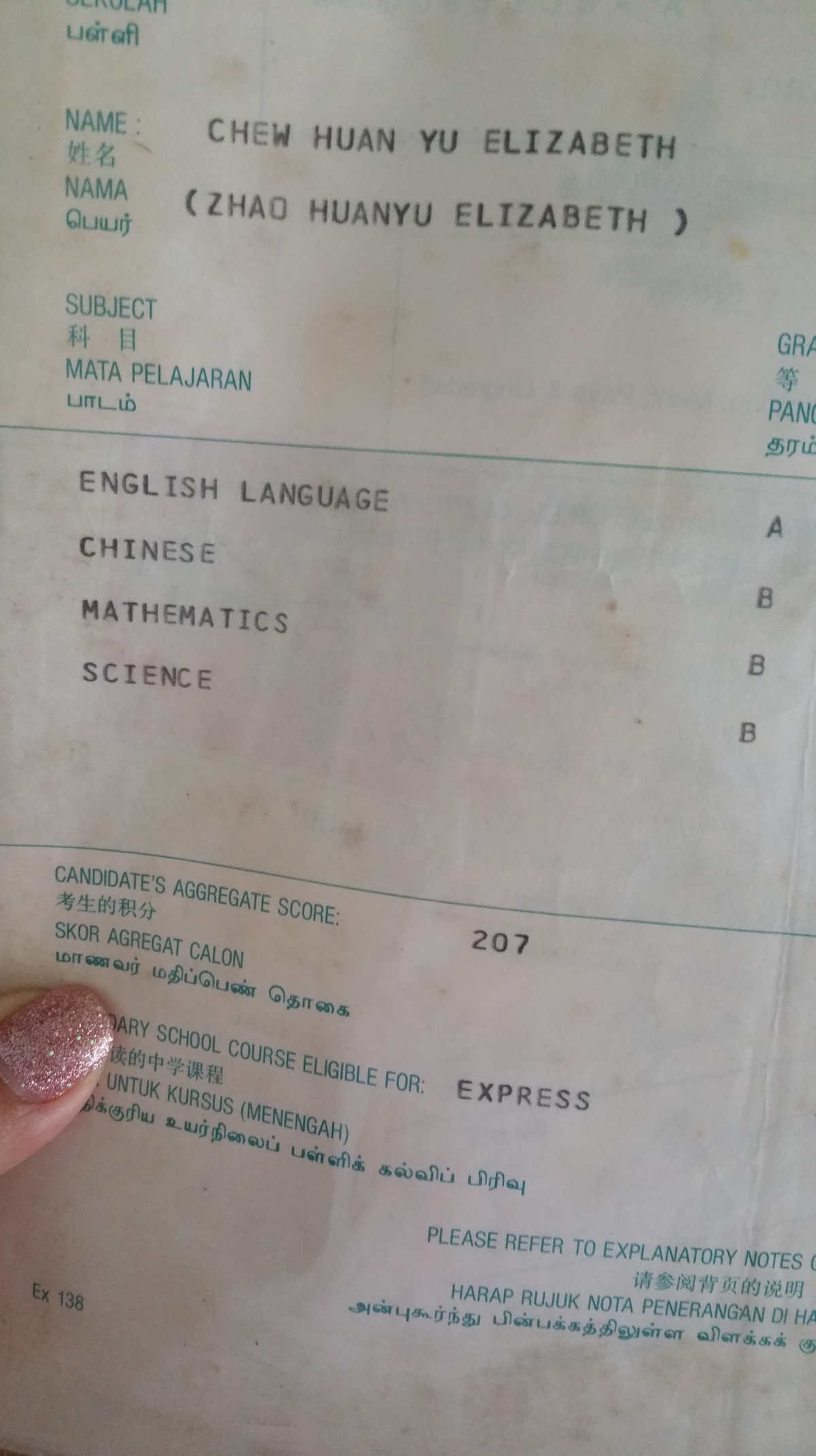 I Scored 207 for PSLE; I Still Became a Lawyer.